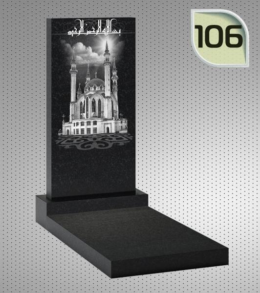 Вертикальный памятник ПГП 106
