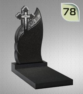 Вертикальный памятник ФГП 78