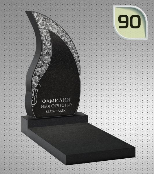 Вертикальный памятник ФГП 90